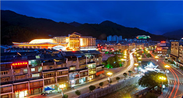金秀瑶族自治县