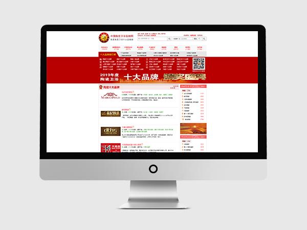 陶瓷品牌网案例-中国陶瓷家居建材品牌网