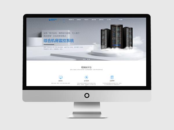 互联网亿博团队全天计划案例-北京融智云物联科技有限公司
