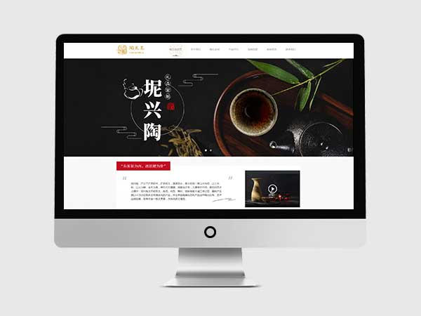 坭兴陶茶具案例-钦州陶花岛陶艺有限公司