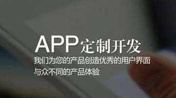 广西南宁app开发:什么是用户留存率?